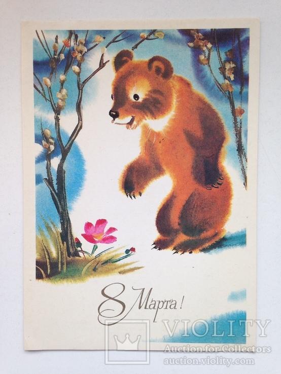 Открытка 8 марта 1986  Худ. В. Каневский. Чистая. А, фото №2