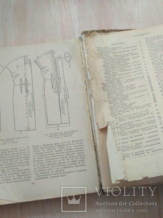 100 фасонов женского платья 1963р., фото №6