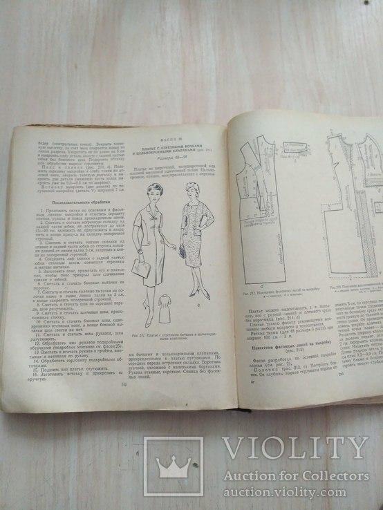 100 фасонов женского платья 1963р., фото №8