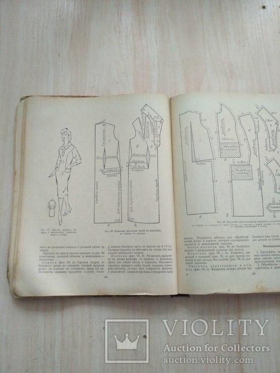 100 фасонов женского платья 1963р., фото №9