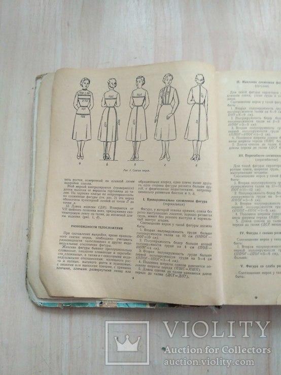 100 фасонов женского платья 1963р., фото №10