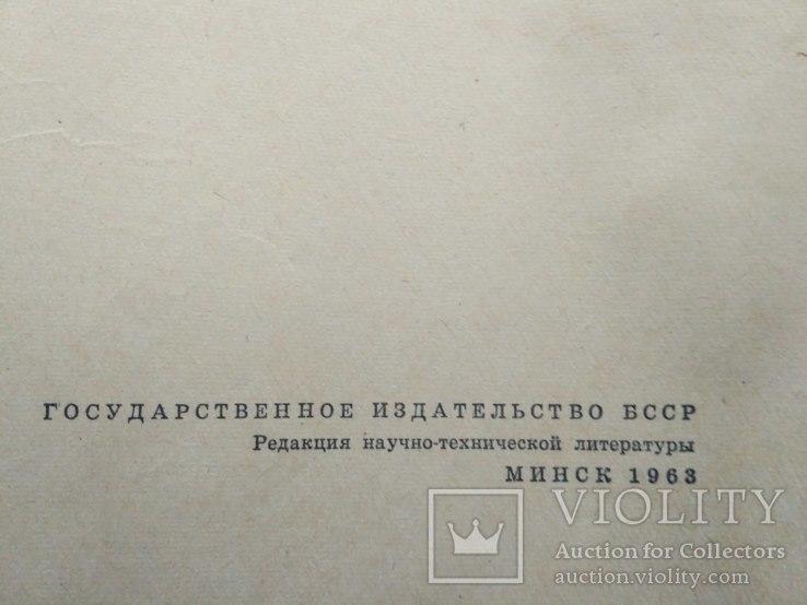 100 фасонов женского платья 1963р., фото №11