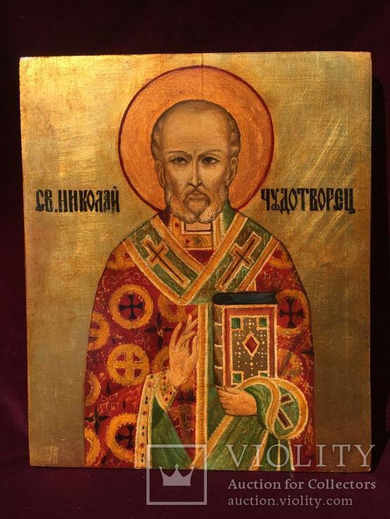 Икона Николай, фото №2
