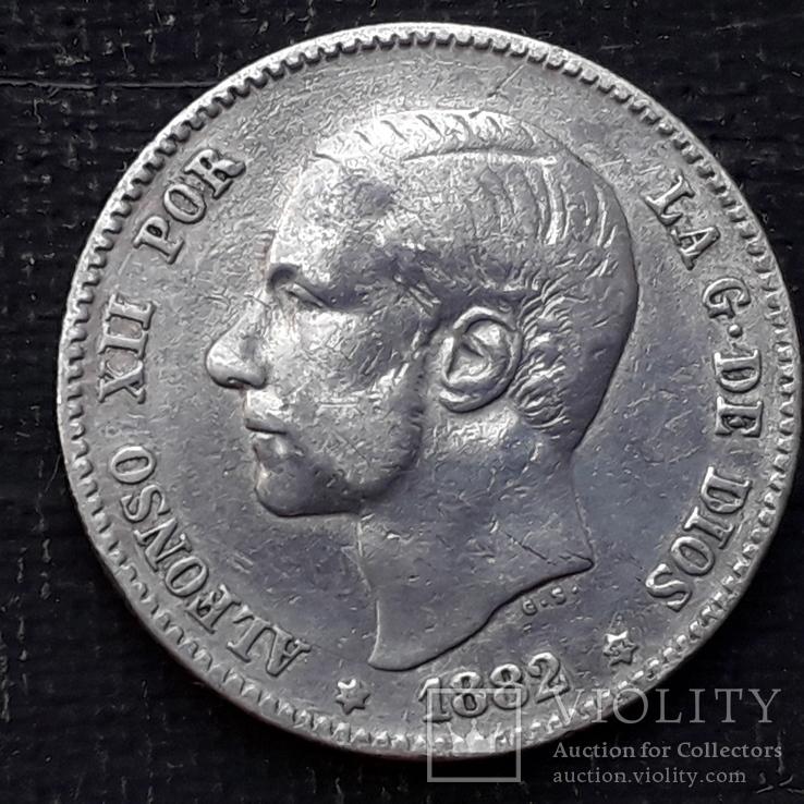 1 песета, Испания, 1882 год, серебро, 0.835, 5 грамм, фото №2