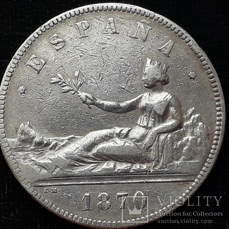 5 песет, Испания, 1870 год, серебро, 0.900, 25 грамм