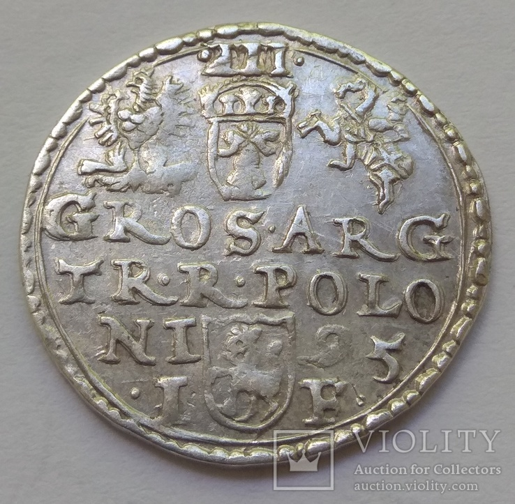Трояк 1595 года