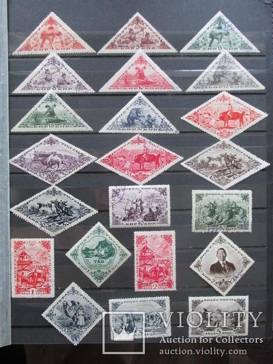 15-летие Тувинской Народной Республики 1936