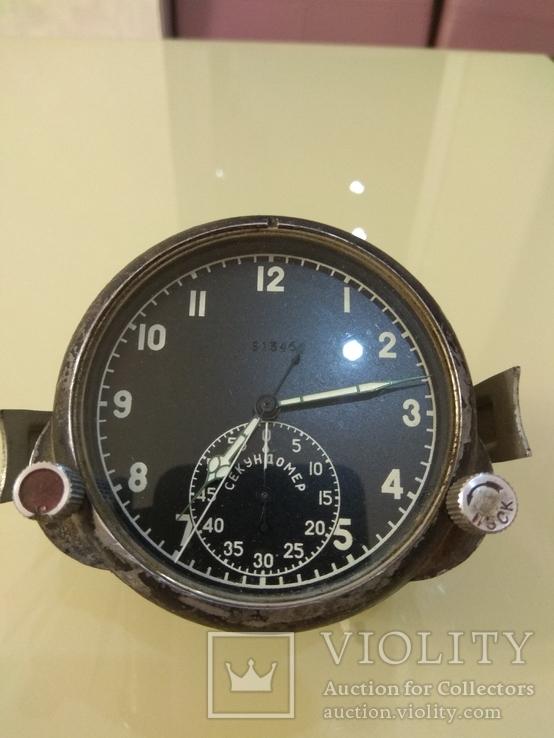 Часы авиационные 123 ЧС