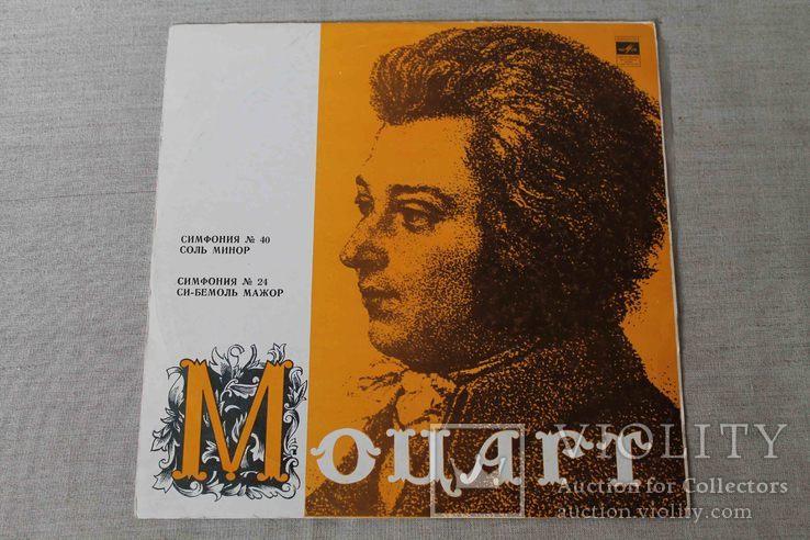 Пластинка. Моцарт. Симфония №24/ №40, фото №2