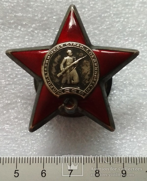 Красная Звезда Орден СССР боевой 1944 год. гайка серебро