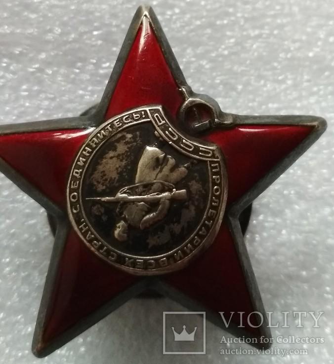 Красная Звезда Орден СССР боевой 1944 год. гайка серебро, фото №6