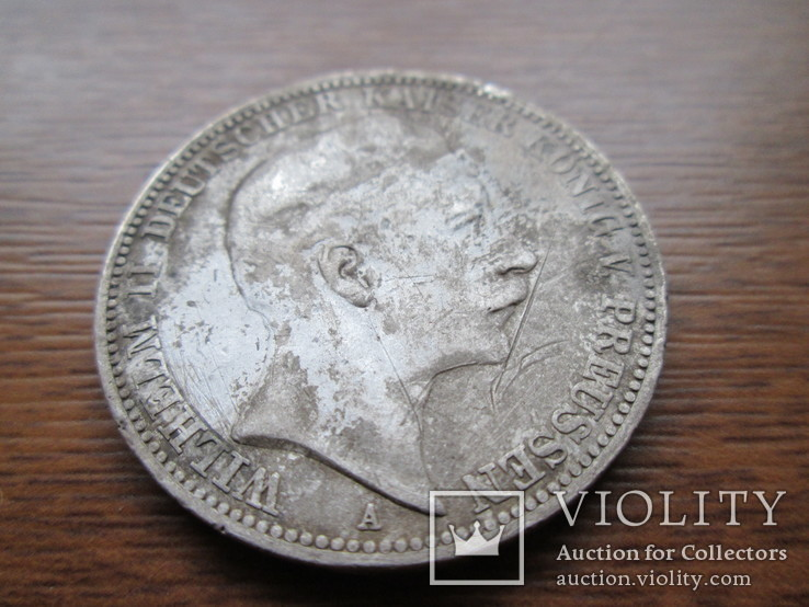 Три марки 1912 год Вильгельм II (серебро), фото №8