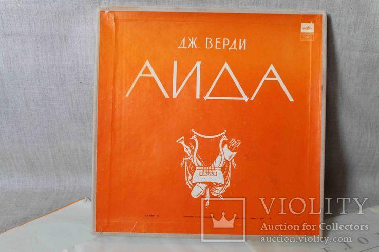 Пластинки 3 шт. Дж. Верди- Аида, фото №3