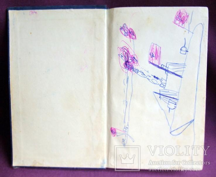 Книга. Немецкие морские диверсанты. К. Беккер. 1958 г. издания., фото №13