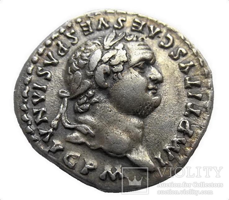 Денарий Тит 79-81 г. н.э.