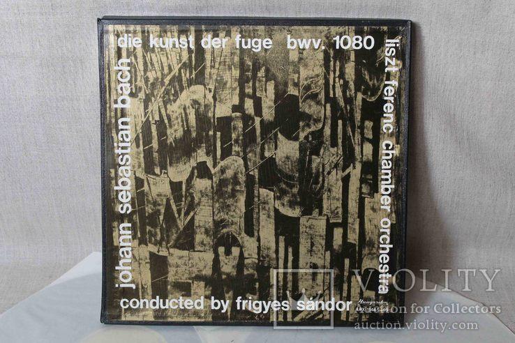 Пластинки 2 шт. J. S. Bach- Die Kunst Der Fuge, фото №3