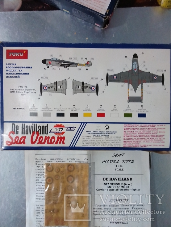 """Де-Хевілленд """"Sea Venom"""" Ф.А.В. Мк.21/Мк.53. М1:72, фото №4"""
