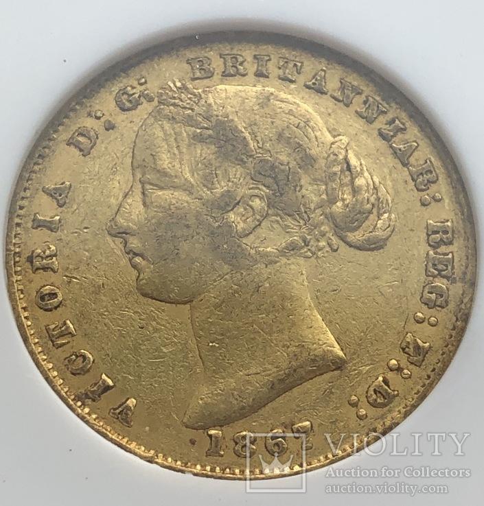 Соверен 1867 год Австралия золото 7,99 грамм 917', фото №3