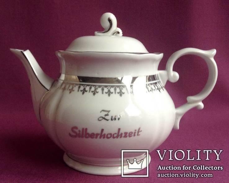 Комплект чайный. К серебряному юбилею. Zum Silberhochzeit. Фарфор. Германия., фото №11