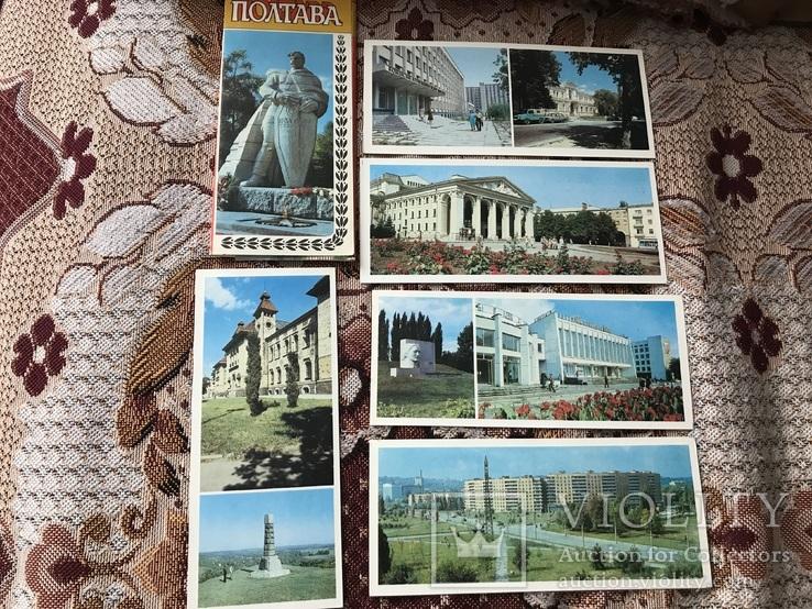 Набор открыток «Полтава», фото №2