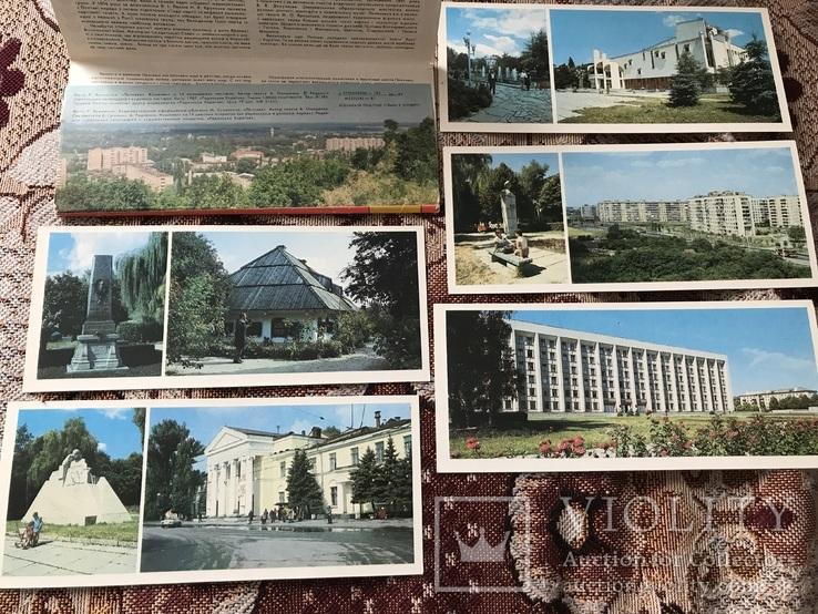 Набор открыток «Полтава», фото №3