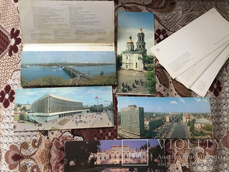 Набор открыток «Киев», фото №3