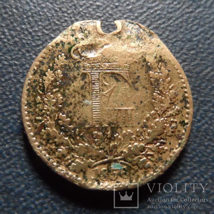 1 скиллинг 1856  Дания   (Г.2.12)~, фото №2