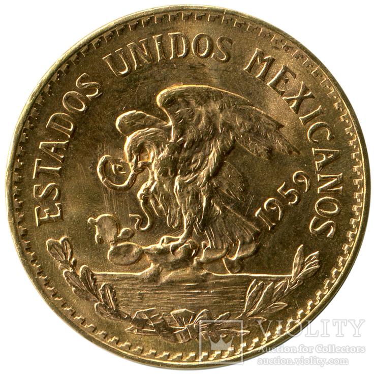 20 Песо 1959г. Мексика