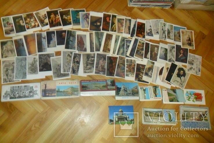 Открытки 1375 штук искусство музеи художники и др. наборы + немного города, фото №7