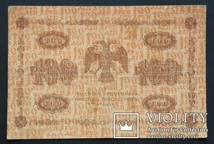 Россия. 100 рублей 1918 год., фото №3