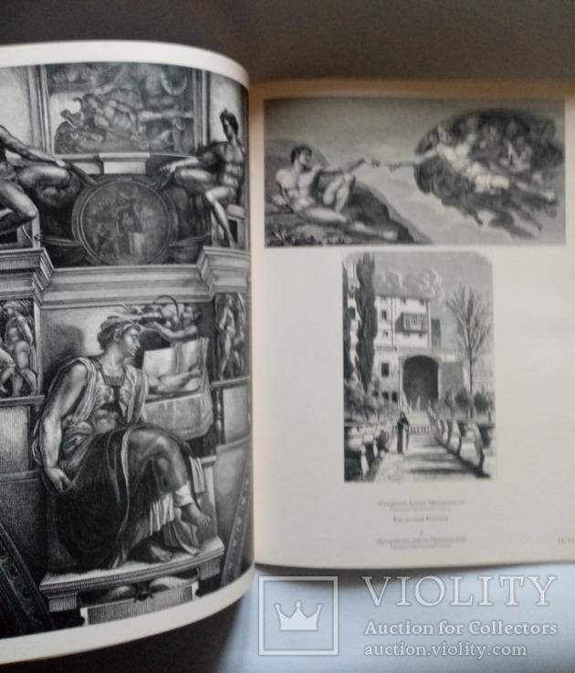 Ватикан в репродукукційних гравюрах 19 ст., фото №4