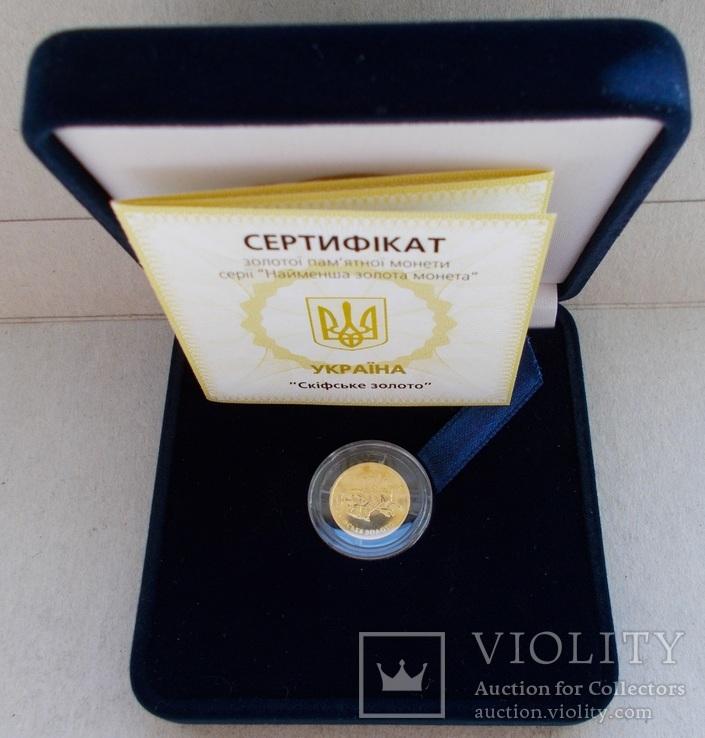 2 гривні 2005 р. Скіфське золото (вершник)