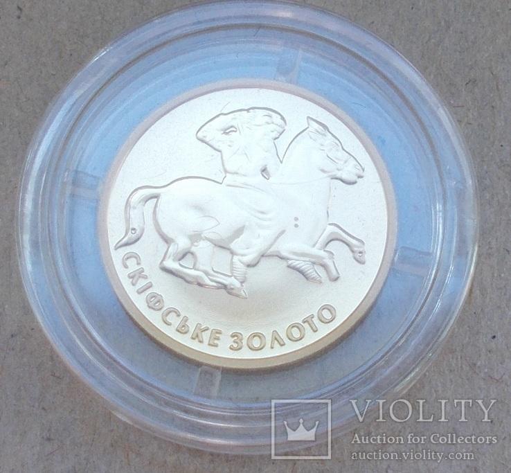 2 гривні 2005 р. Скіфське золото (вершник), фото №4