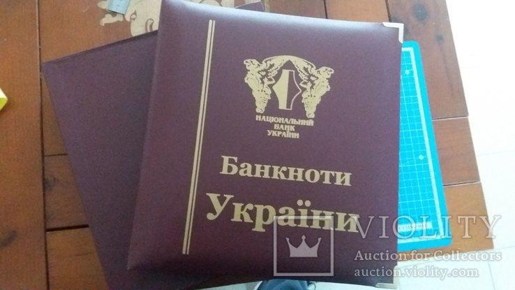 Альбоми для Банкнот України, фото №2