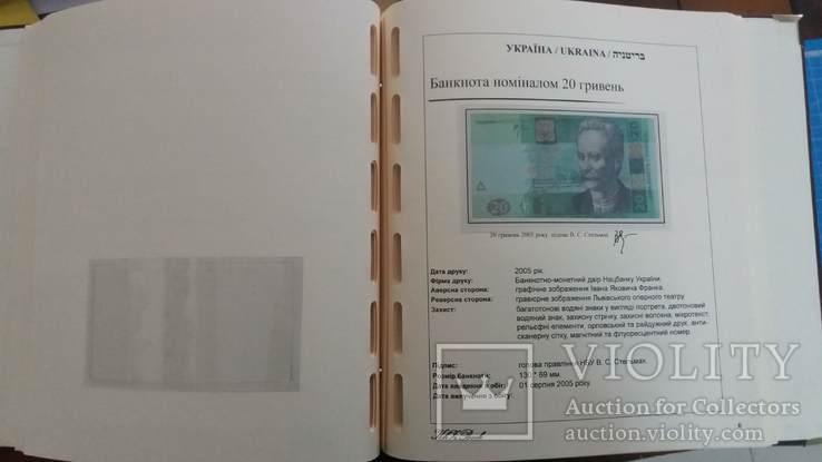 Альбоми для Банкнот України, фото №5