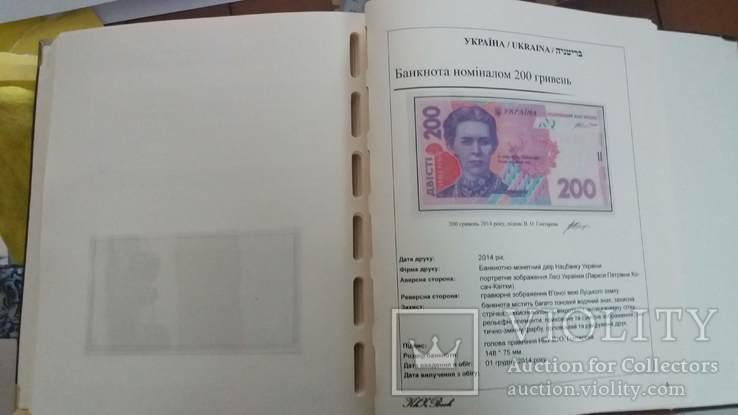 Альбоми для Банкнот України, фото №6