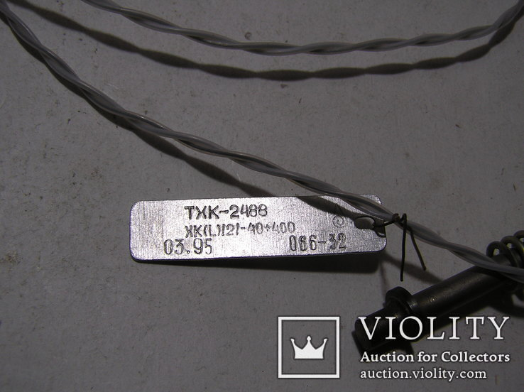 Термопара ТХК 2488 . 2 штуки . Новые., фото №3