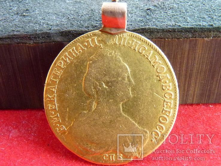 Монета 10 рублей 1780 год  Екатерина  дукач
