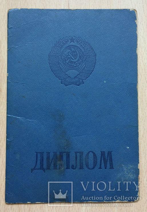 Диплом, фото №2