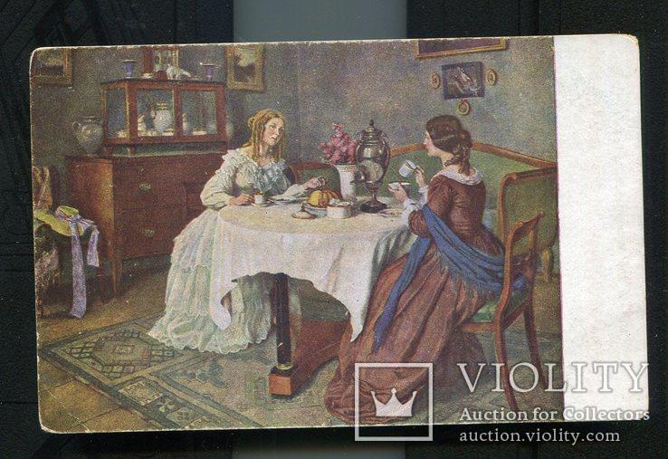 Чаепитие  чай до 1917 г, фото №2