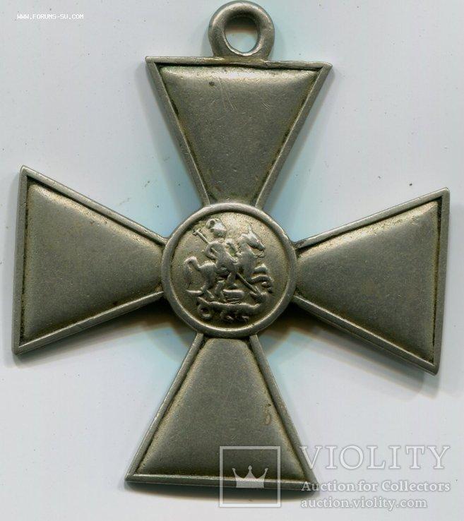 Номерной частник ЗОВО 4 степ. за РЯВ, с тильдой