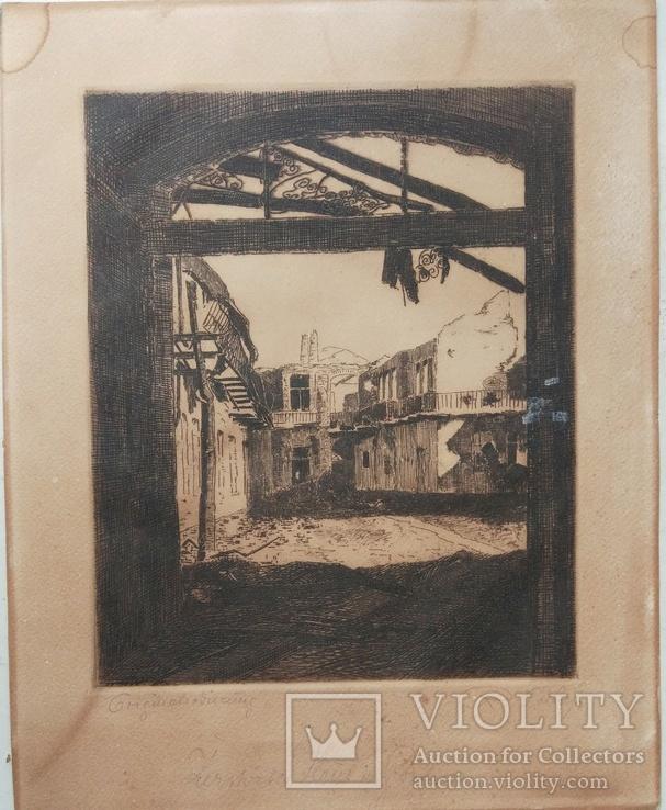1930-е, Европа, Офорт, подпись, 32*25,5см, фото №2