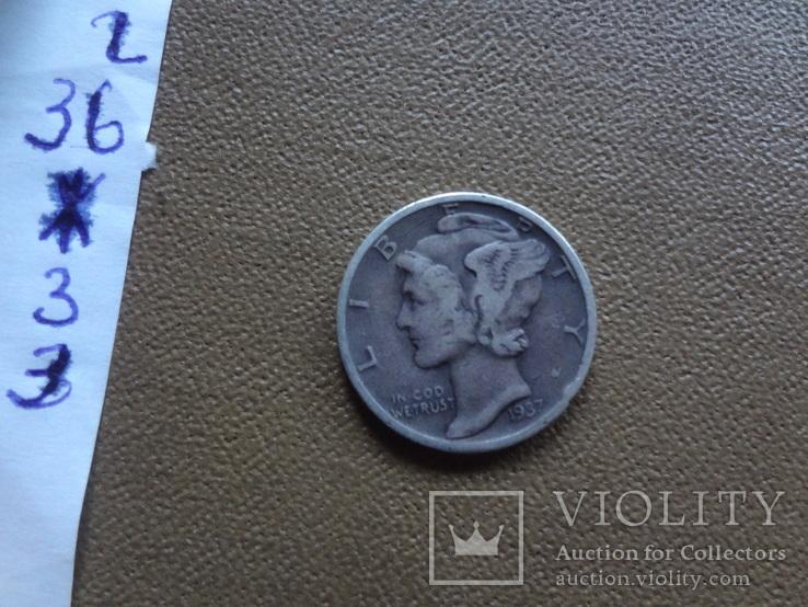 10  центов  1937  США  серебро (Ж.3.3)~, фото №6