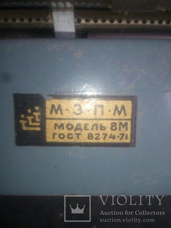Машинка друкарська СССР, фото №3