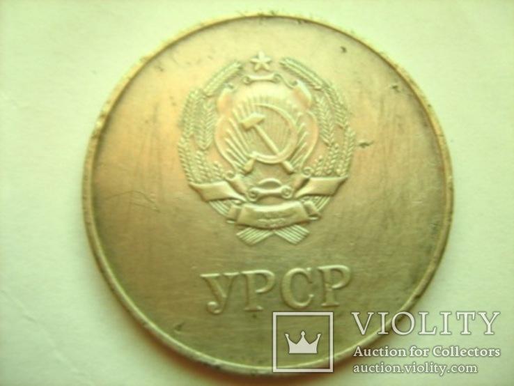 Серебряная школьная медаль образца 1960 года., фото №6