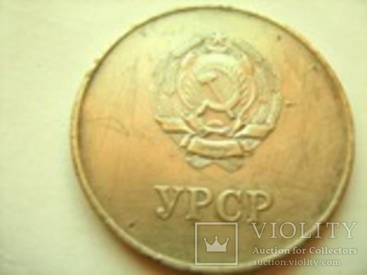 Серебряная школьная медаль образца 1960 года., фото №9