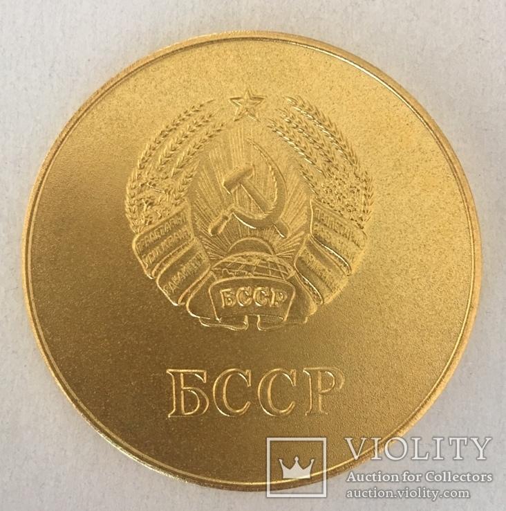 Медаль за окончание школы. 40 мм. Белорусь., фото №2
