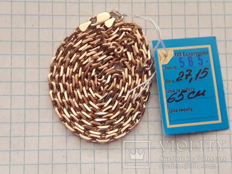 Якорная цепь, фото №2