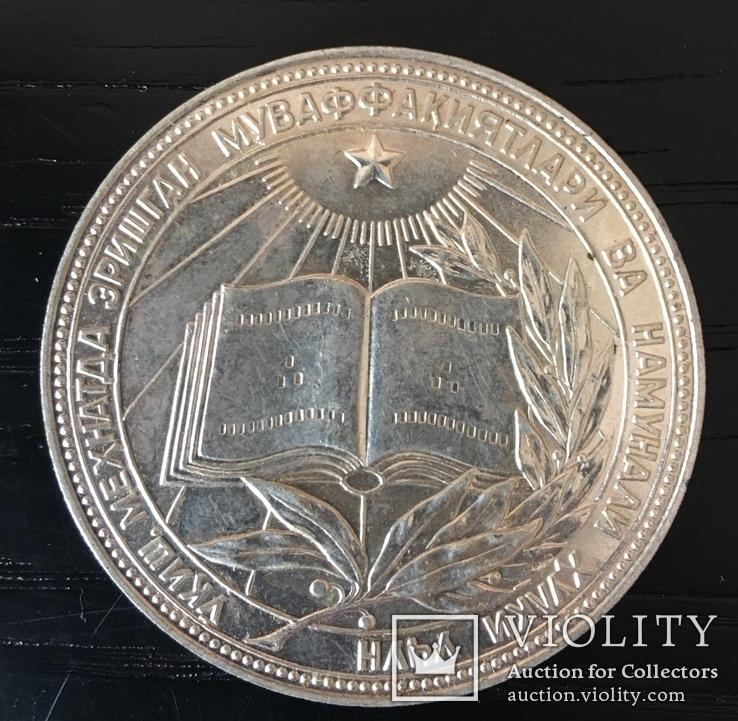 Медаль за окончание школы. Узбекистан, посеребрение 40 мм, фото №3