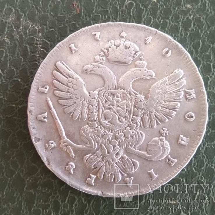 Рубль 1740 г., фото №3